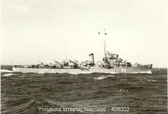 Eldridge Serving in the Greek Navy as the HNS Leon D54, 1952