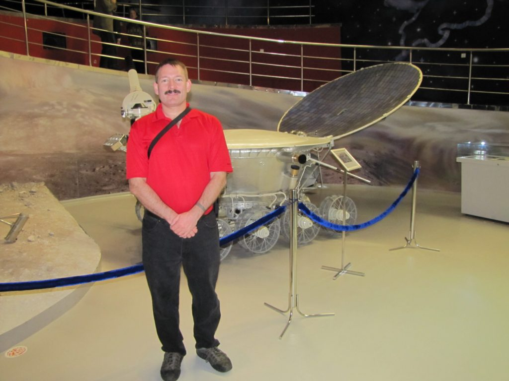 The Memorial Museum of Cosmonautics, Lunokhod moonrover in the background